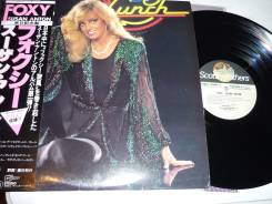 Сьюзан Энтон / Susan Anton - FOXY - JP LP 1981 Disco
