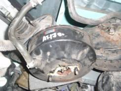 Вакуумный усилитель тормозов. Toyota Corona, AT170