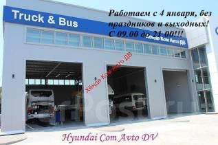 Сервисный центр по ремонту и обслуживанию спецтехники