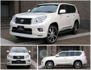 Губа. Toyota Land Cruiser Prado