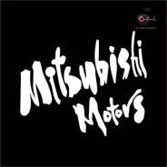 Наклейка в виде красивой надписи Mitsubishi Motors