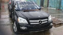 Mercedes-Benz GL-Class. X164, M273