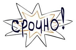 Продам гараж на 2 авто (вариант под СТО). Космачёва, р-н Проходная ПАТО, 56кв.м., электричество, подвал.