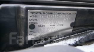Автоматическая коробка переключения передач. Toyota Mark II, JZX110 Двигатель 1JZFSE