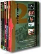 Другое Кино. Избранное. Том 2 (5 DVD)