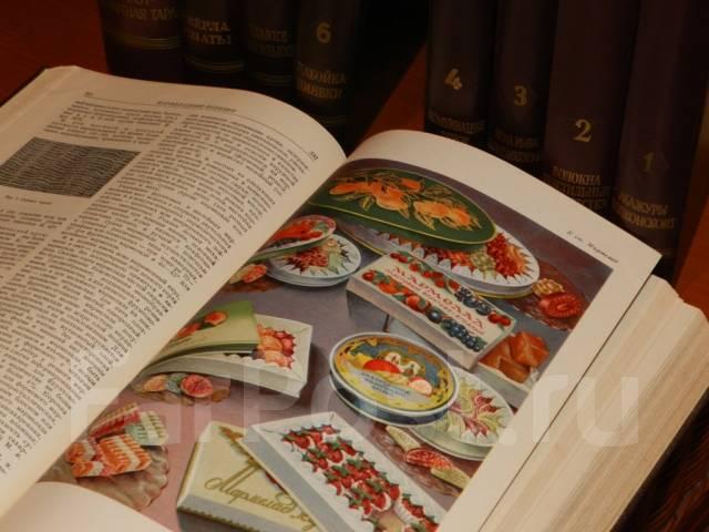 Товарный словарь в 9 томах монеты на авито в симферополе