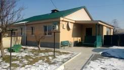Меняю дом в с. Хороль Прим. кр. на 2-комнатную кв. в г. Владивостоке. От частного лица (собственник)