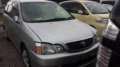Toyota Gaia. автомат, 4wd, 2.0, бензин, б/п, нет птс. Под заказ