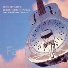 Dire Straits - Brothers in Arms (20th Anniversary Edition, SACD)