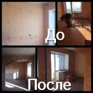 Перепланировка, демонтаж стен, перегородок, полов.