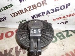 Мотор печки. Mazda CX-7