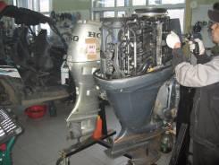 Ремонт моторов и снегоходов