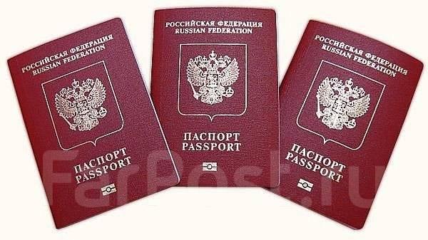Как сделать загран паспорт фото 125