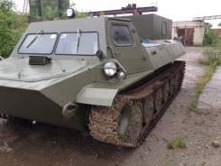 Продам МТЛБ, ГТТ, ГТСМ, ДТ-30 Витязь