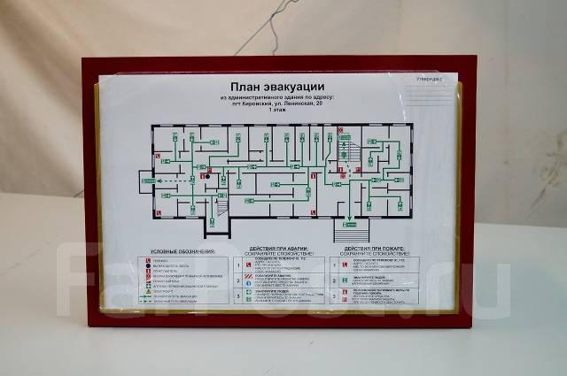 план эвакуации гост 2018 образец