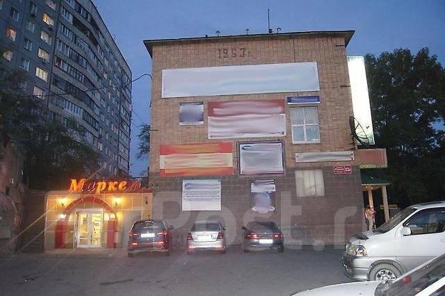 Офисные помещения. 150кв.м., улица Адмирала Юмашева 12б, р-н Баляева. Дом снаружи