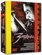 Коллекция Синтаро Кацу: Затоiчи (5 DVD)