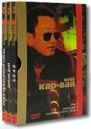 Коллекция Вонга Кар-Вая. (3 DVD)