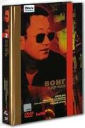 Коллекция Вонга Кар-Вая. Том 2 (4 DVD)