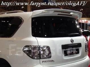 Спойлер. Nissan Patrol, Y62