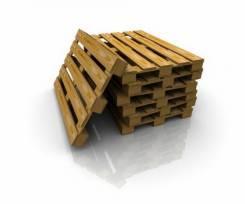 Приму: дрова, рамы, мебель деревянную, поддоны, полы и прочие доски