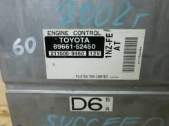 Блок управления двс. Toyota Succeed, NCP51 Toyota Probox, NCP51 Двигатель 1NZFE