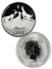 Ниуэ 2 доллара 2015 Год Козы. Серебро 999!