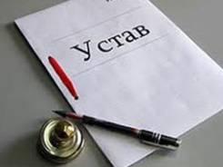 Регистрация фирм, организаций и ИП без проблем. (ООО, НО, ТСЖ, ИП)
