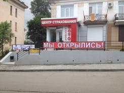 Фотограф. ИП Камайкин А.В. Улица Октябрьская 3