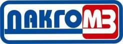 "Микробиолог. АО ""ДАКГОМЗ"". Гор. Комсомольск-на-Амуре, ул. Радищева, 2"