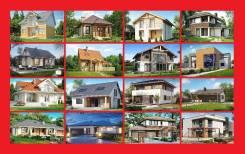 Индивидуальный проект дома + Смета всего за 19.000р.!