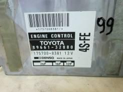 Блок управления двс. Toyota Vista, SV40 Toyota Camry, SV40 Двигатель 4SFE