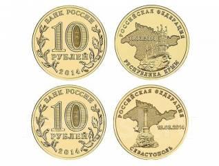 Севастополь биметалл 10 рублей 2 злотых 1976