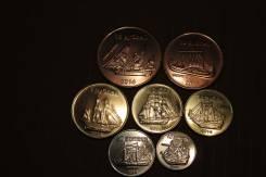 Набор монет 7шт., 2014 год. о. Сахалин. Шикарные парусники !