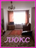 1-комнатная, улица Калинина 115а. Чуркин, агентство, 41,0кв.м. Комната