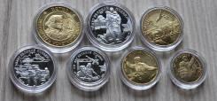 50 лет Победы 1995 6 шт + жетон