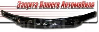 Ветровик. Honda CR-V, RD1, RD2