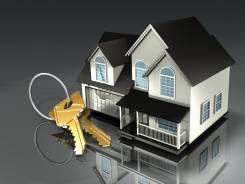 Все операции с недвижимостью. Адекватные цены. Юристы.