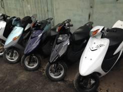 Скутера из Японии Honda Yamaha Suzuki (Кредит)