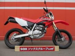 Honda XR. 250 куб. см., исправен, птс, без пробега. Под заказ