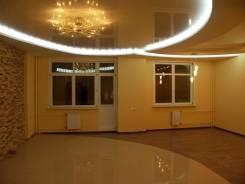 Ремонт квартир, офисов, котеджей! без предоп., натяжные потолки в подарок!