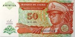 Заир Заирский.