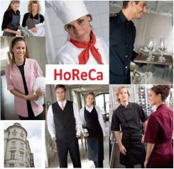 Изготовление корпоративной одежды (отели, рестораны, кафе и т. п)