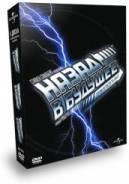 Назад в будущее. Коллекционное издание (4 DVD)