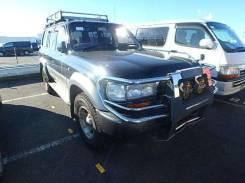 Toyota Land Cruiser. автомат, 4wd, 4.5, бензин, 220 000 тыс. км, б/п, нет птс. Под заказ