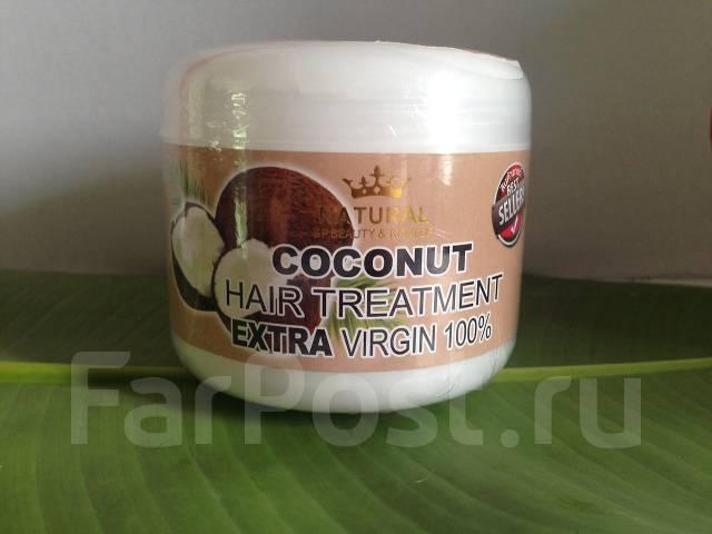 Маска для волос из кокосового масла из тайланда