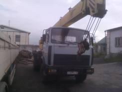 МАЗ. Автокран, 14 000 кг., 14 м.