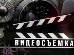 Бюджетная видеосъёмка любых событий (Юбилей, Выпускной, Роддом, Интервью)