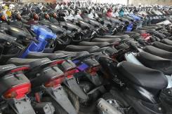 Куплю мопеды, скутера производства только Япония