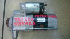 Стартер. Nissan Navara Двигатели: YD25DDTI, YD25